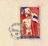 Markstein Postage Stamp, pen and ink by Jaap Vegter, 1977